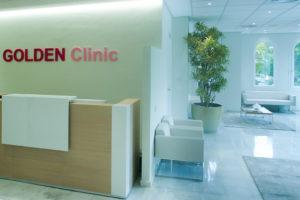 Recepción Golden Clinic ginecologos Marbella